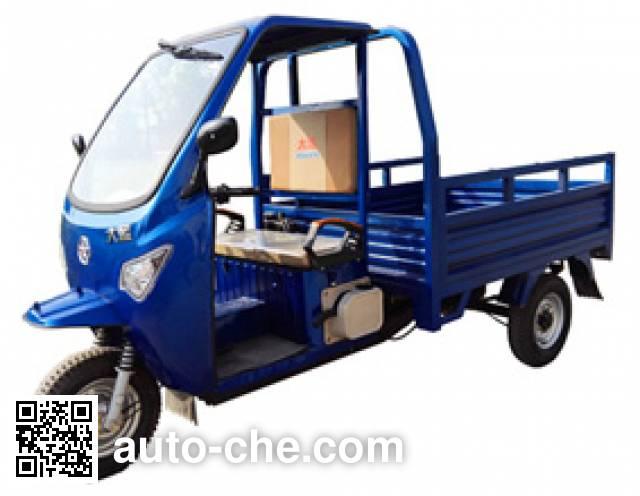 Dayun cab cargo moto three-wheeler DY175ZH-9
