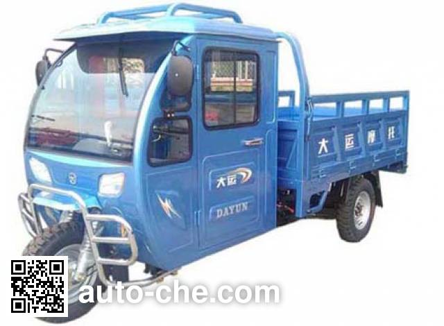 Dayun cab cargo moto three-wheeler DY175ZH-9B