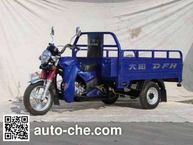 Dayang cargo moto three-wheeler DY175ZH-A