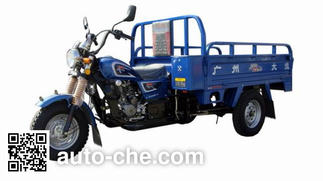 Dayun cargo moto three-wheeler DY200ZH-11