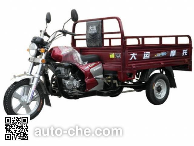Dayun cargo moto three-wheeler DY200ZH-2