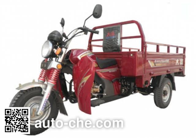 Dayun cargo moto three-wheeler DY200ZH-2A