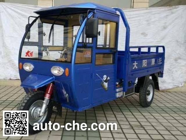 Dayang cab cargo moto three-wheeler DY200ZH-7