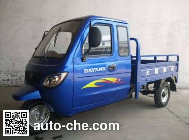 Dayang cab cargo moto three-wheeler DY200ZH-8