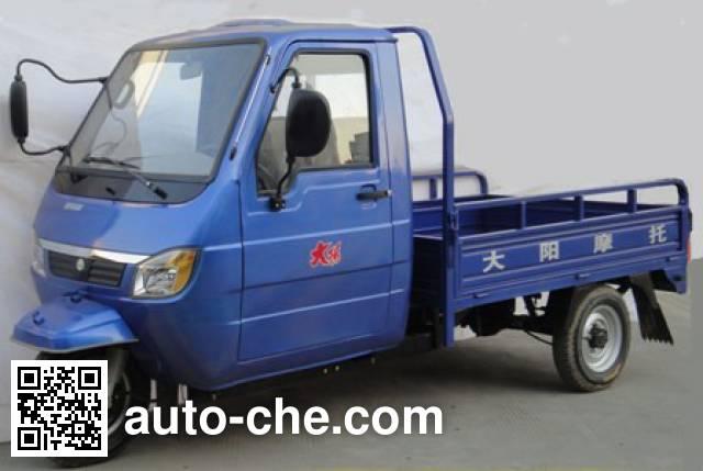 Dayang cab cargo moto three-wheeler DY250ZH-5