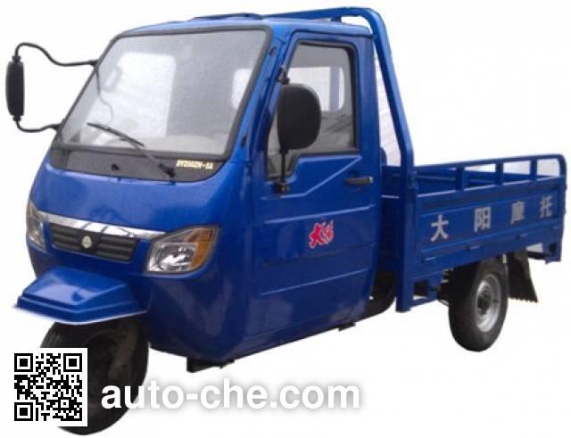 Dayang cab cargo moto three-wheeler DY250ZH-5A