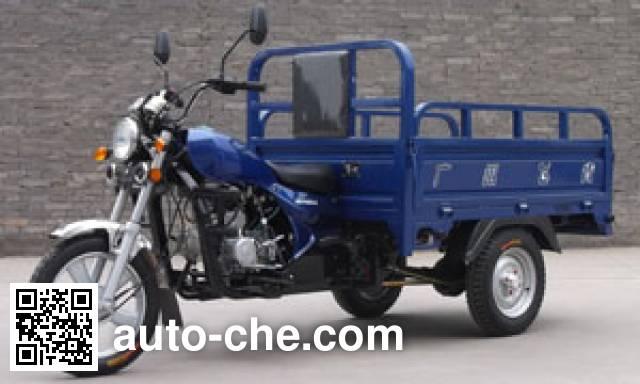 Fekon cargo moto three-wheeler FK110ZH-A