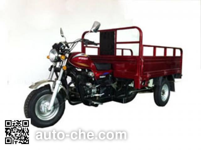 Fekon cargo moto three-wheeler FK150ZH-G