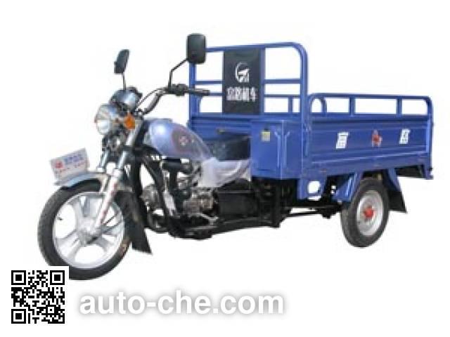 Fulu cargo moto three-wheeler FL110ZH-A