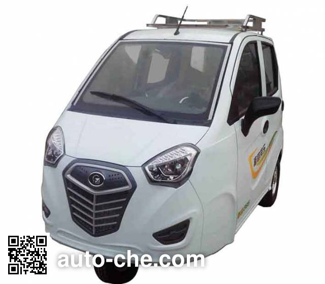 Fulu passenger tricycle FL125ZK-2A