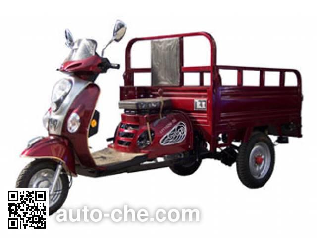 Fulaite cargo moto three-wheeler FLT110ZH-3C