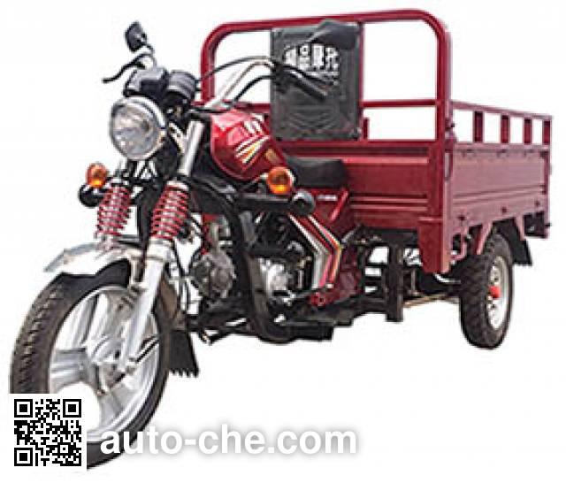 Fulaite cargo moto three-wheeler FLT110ZH-8C