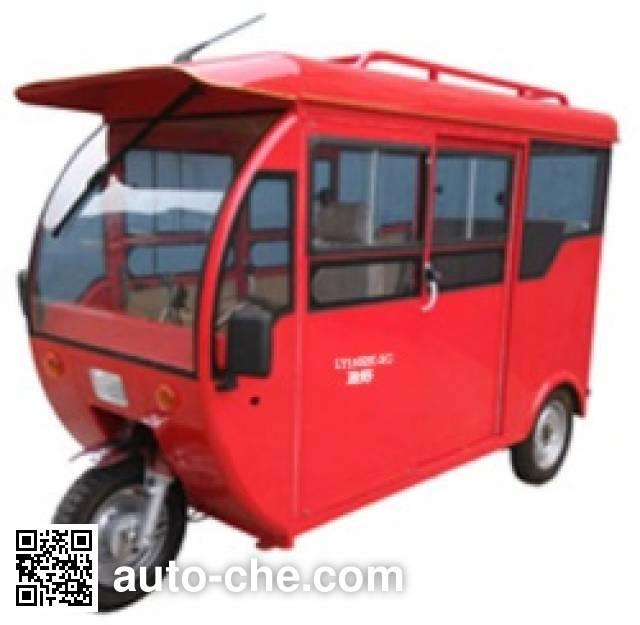 Fulaite passenger tricycle FLT150ZK-2C