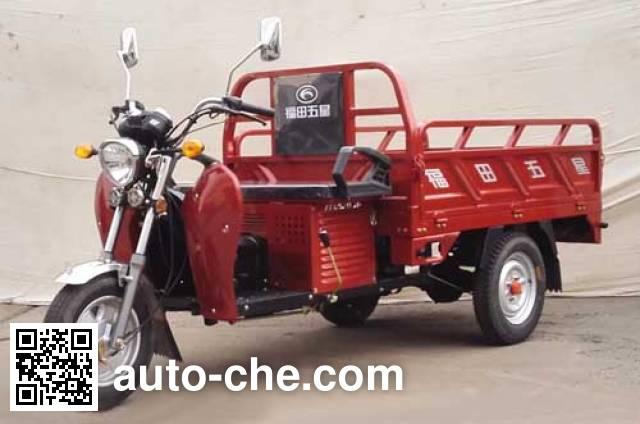 Foton Wuxing cargo moto three-wheeler FT125ZH-7D