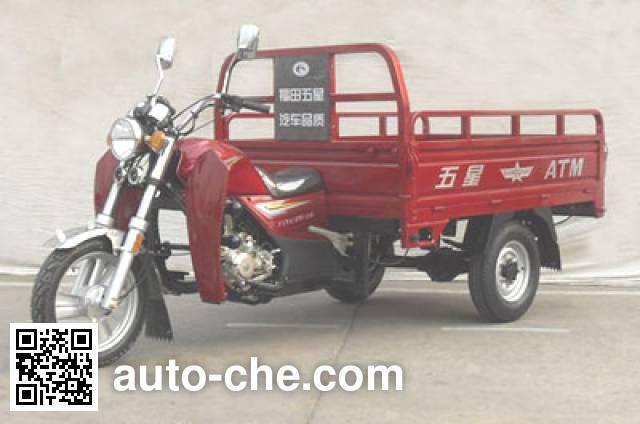 Foton Wuxing cargo moto three-wheeler FT150ZH-4D