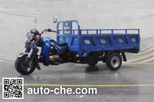 Foton Wuxing cargo moto three-wheeler FT175ZH-7A