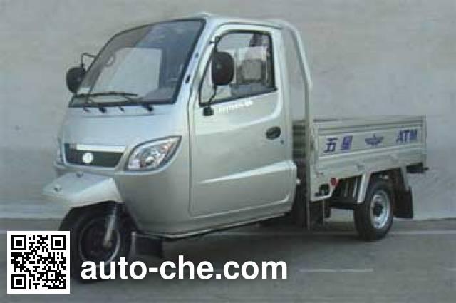 Foton Wuxing cab cargo moto three-wheeler FT175ZH-8B