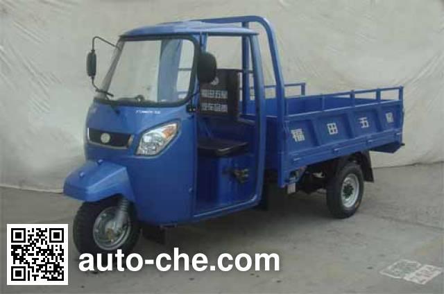 Foton Wuxing cab cargo moto three-wheeler FT200ZH-12E