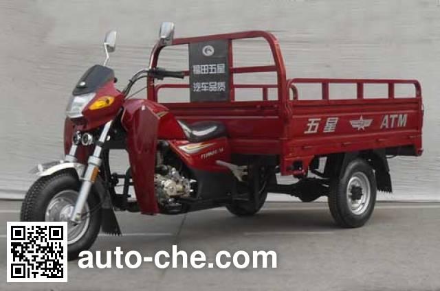 Foton Wuxing cargo moto three-wheeler FT200ZH-3A