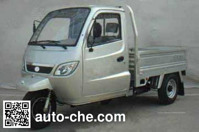 Foton Wuxing cab cargo moto three-wheeler FT650ZH-4B