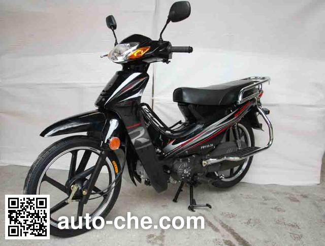 Fuwei underbone motorcycle FW110-3A