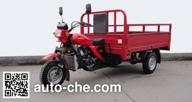 Guangben cargo moto three-wheeler GB200ZH