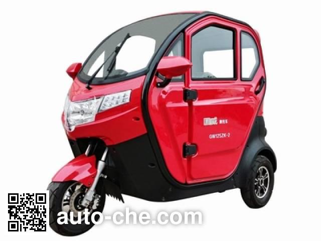 Guowei passenger tricycle GW125ZK-2