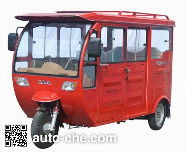 Guowei passenger tricycle GW150ZK-B