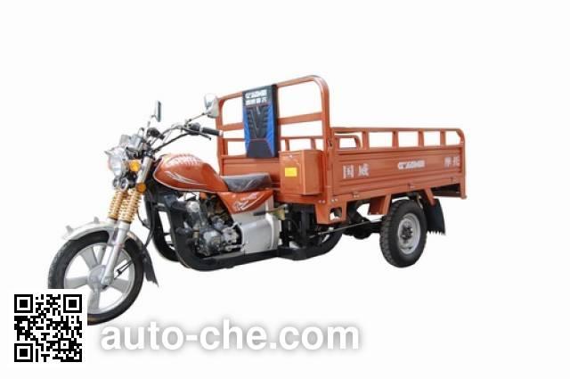 Guowei cargo moto three-wheeler GW175ZH-A