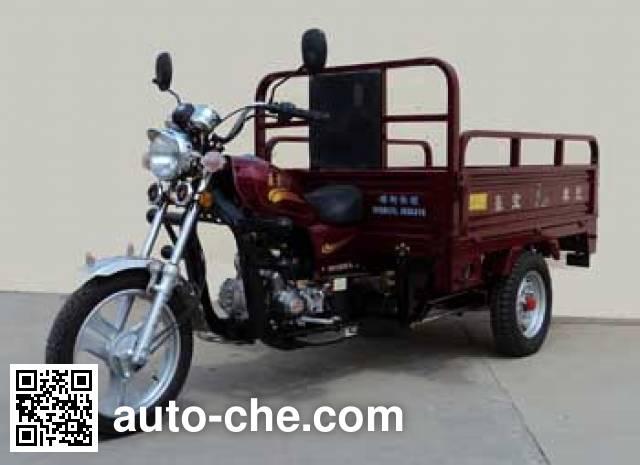 Haobao cargo moto three-wheeler HB110ZH-C