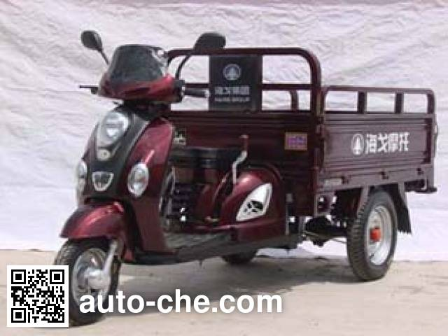Haige cargo moto three-wheeler HG110ZH