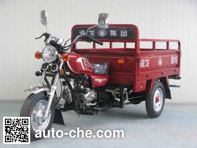 Haige cargo moto three-wheeler HG110ZH-2A