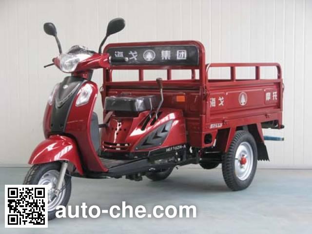 Haige cargo moto three-wheeler HG110ZH-A