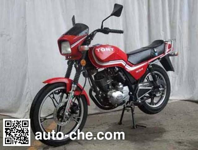 Haomen Gongzhu motorcycle HG125-2C