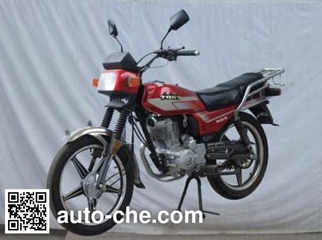Haomen Gongzhu motorcycle HG125-3C