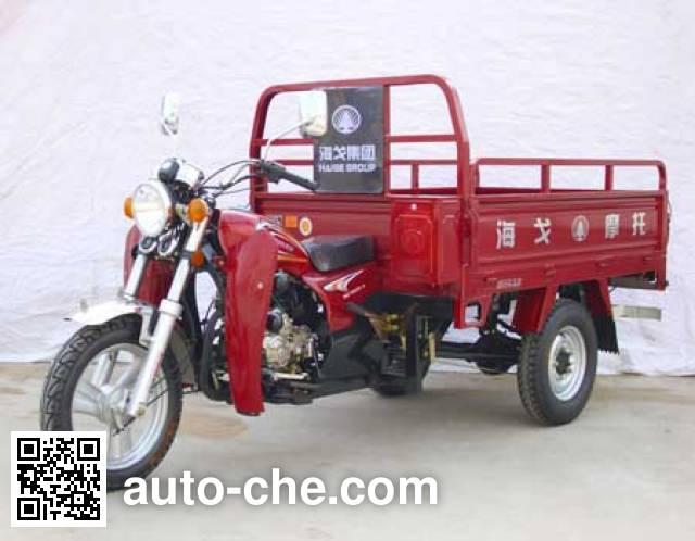 Haige cargo moto three-wheeler HG150ZH-A