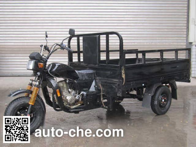 Huahui cargo moto three-wheeler HH175ZH-C
