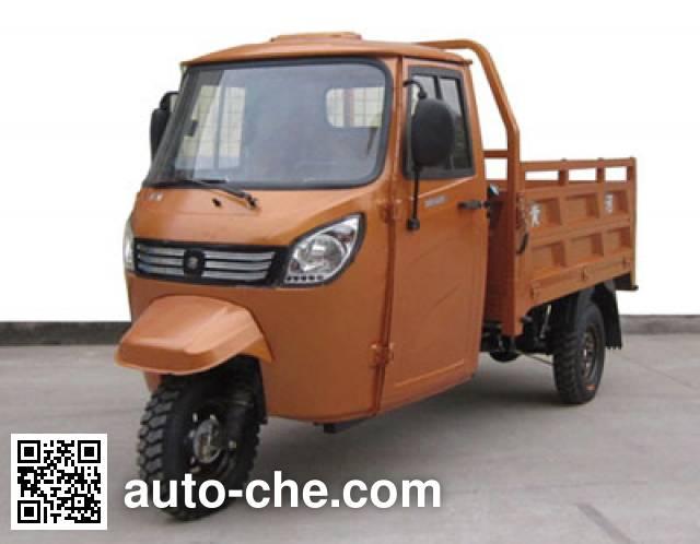 Huanghe cab cargo moto three-wheeler HH250ZH-5