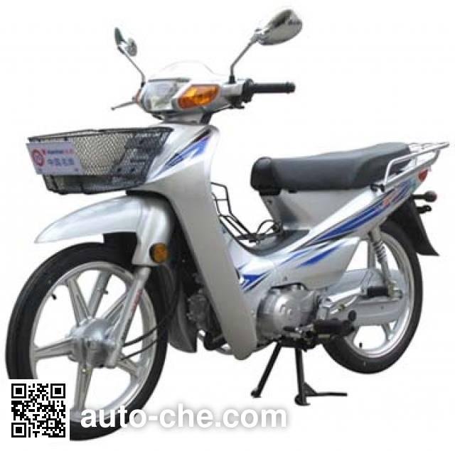 Haojue underbone motorcycle HJ110-E