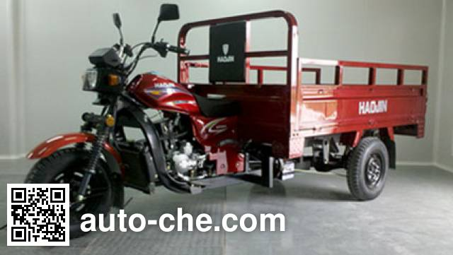 Haojin cargo moto three-wheeler HJ175ZH-6