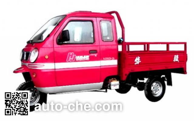 Huajun cab cargo moto three-wheeler HJ200ZH-2A