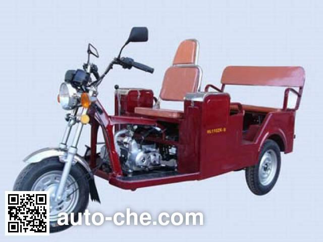 Hailing auto rickshaw tricycle HL110ZK-B