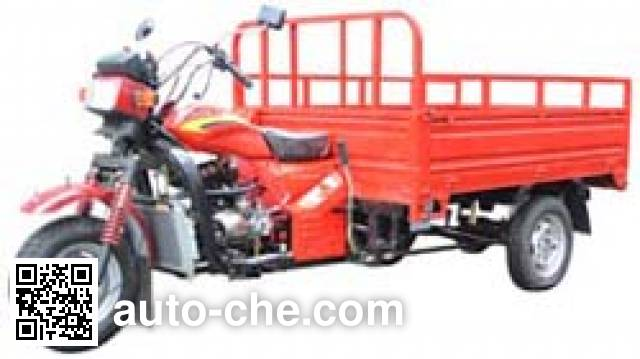 Honlei cargo moto three-wheeler HL175ZH-2A