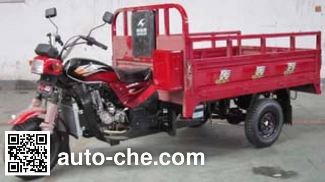 Honlei cargo moto three-wheeler HL200ZH-2P