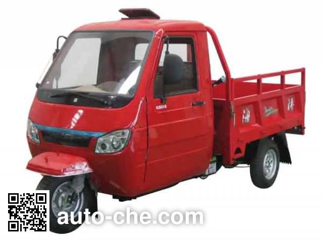 Hailing cab cargo moto three-wheeler HL200ZH-5B