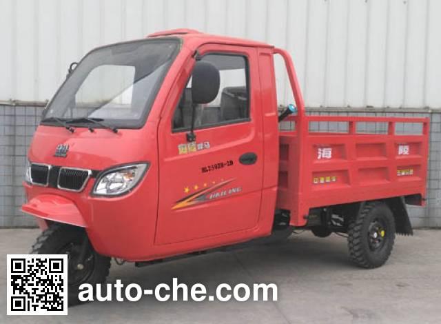 Hailing cab cargo moto three-wheeler HL250ZH-2B