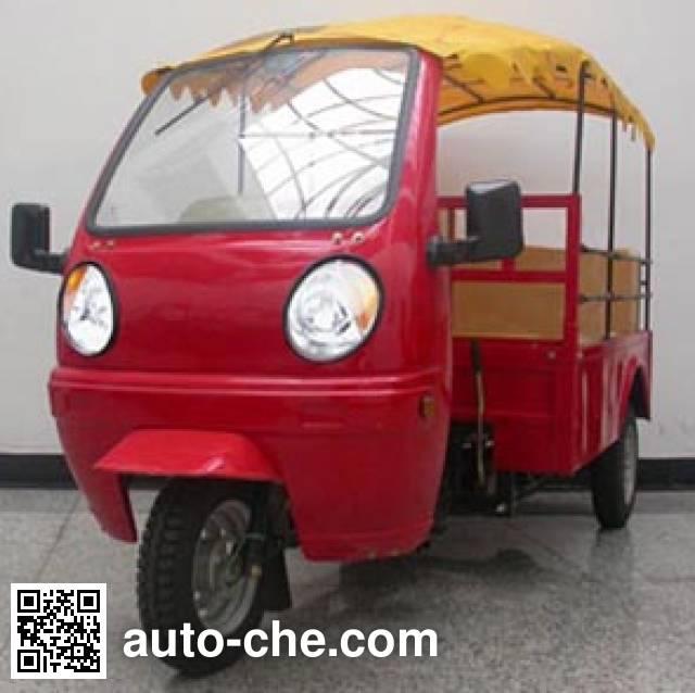 HiSUN auto rickshaw tricycle HS175ZK