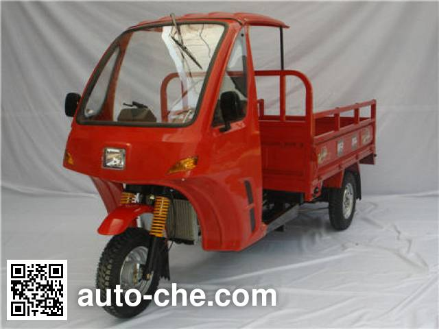 Hensim cab cargo moto three-wheeler HS250ZH-2
