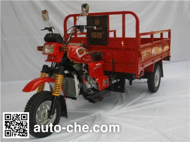 Hensim cargo moto three-wheeler HS250ZH