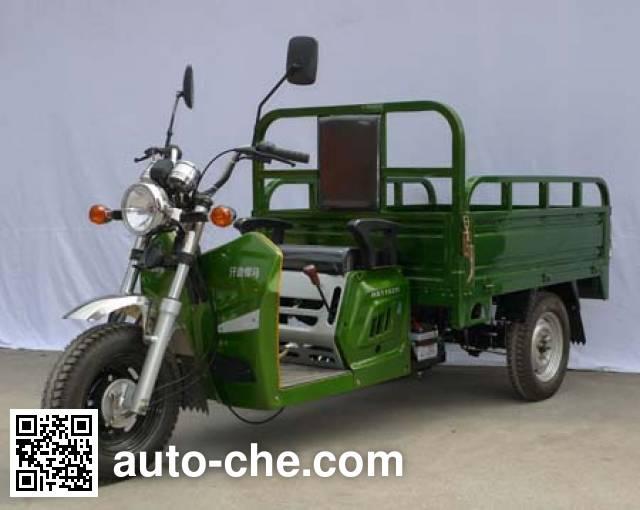 Hanxue Hanma cargo moto three-wheeler HX110ZH